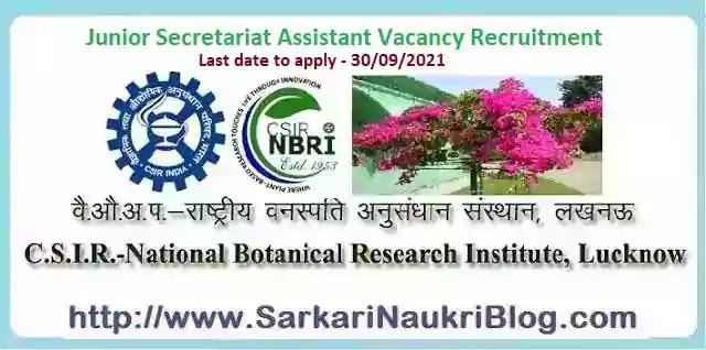 NBRI Junior Secretariat Assistant Vacancy Recruitment 2021