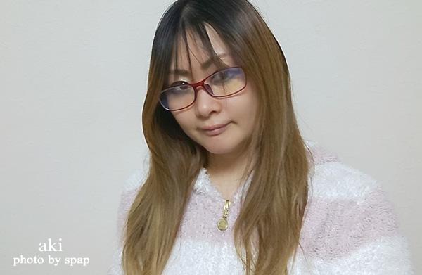 第126回 ★あきのつぶやき <堺市>