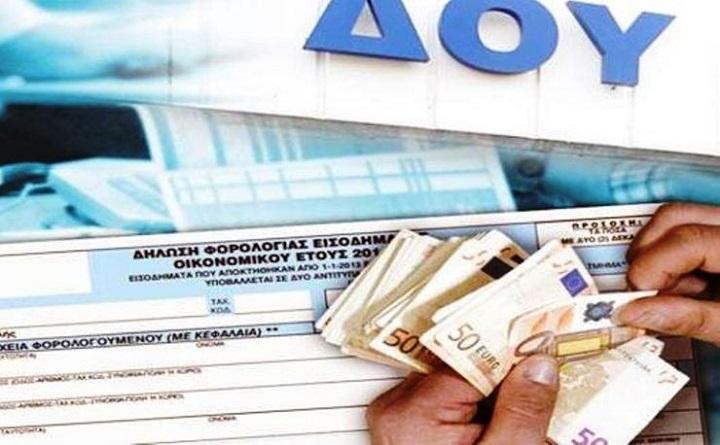 Αναστολή πληρωμής φόρων και δόσεων Ιουνίου- Όλοι οι δικαιούχοι