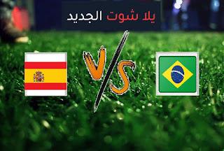 نتيجة مباراة البرازيل واسبانيا اليوم السبت 07-08-2021 الألعاب الأولمبية 2020