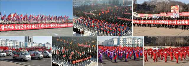 (3) DPRK Army-People Rallies in Different Provinces