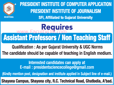 President Institute Of Computer Application Ahmedabad Wanted