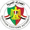 نموذج وطلب التقديم لاعلان وظائف مصلحة الجمارك المصرية 2019 - تقدم الان