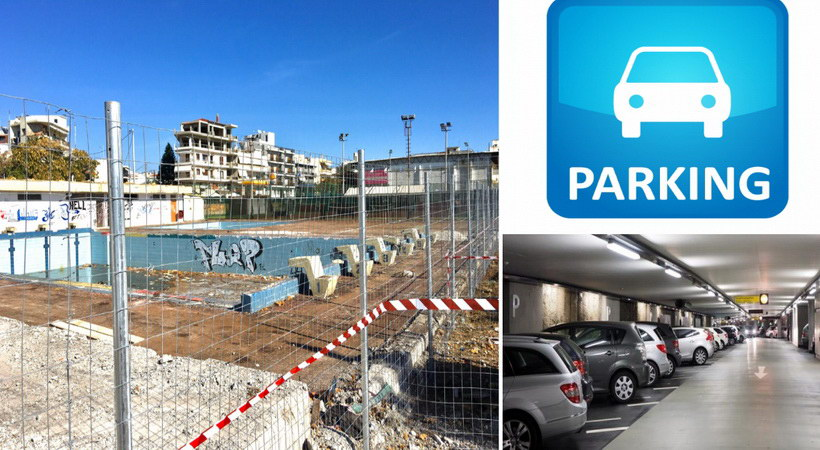 Πρόταση Παύλου Μιχαηλίδη για υπόγειο χώρο στάθμευσης στο χώρο του παλιού Κολυμβητηρίου