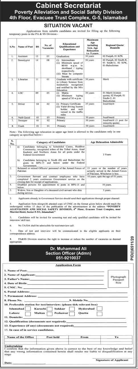 Cabinet Secretariat Poverty Alleviation And Social Safety Division Jobs 2021 in Pakistan