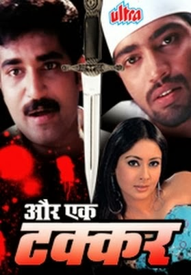 Poster Of Aur Ek Takkar (2008) In hindi dubbed Dual Audio 300MB Compressed Small Size Pc Movie Free Download Only At worldfree4u.com