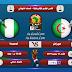 موعد وتوقيت مباراة الجزائر ونيجيريا والتشكيل المتوقع في دور نصف نهائي أمم أفريقيا