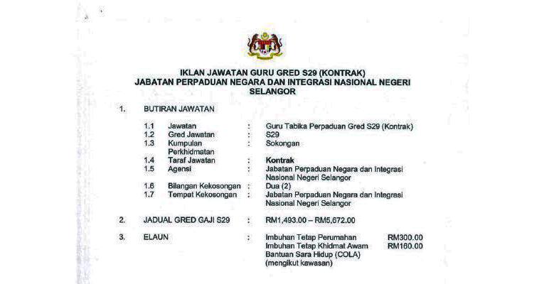 Jawatan Kosong di Jabatan Perpaduan Negara dan Integrasi Nasional (JPNIN) - Guru Tabika Perpaduan S29 & Penolong Guru Tabika Perpaduan N11