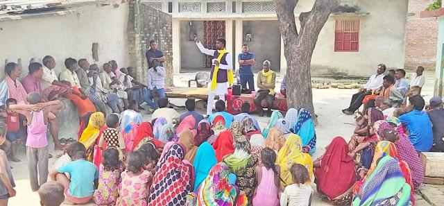 FB_IMG_1570606890337 आज 354 घोसी विधानसभा में जन चौपाल कार्यक्रम-Rajbhar IN INDIA