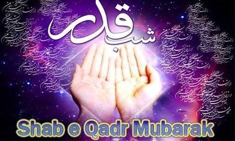 shab e qadr mubarak urdu