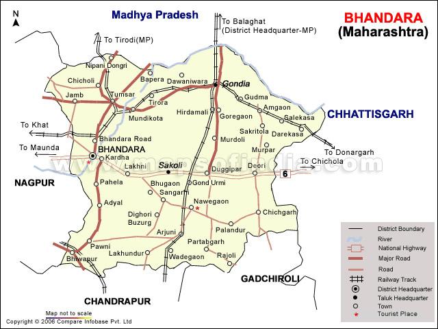 wecome to nirmal bahuddeshiya sanstha