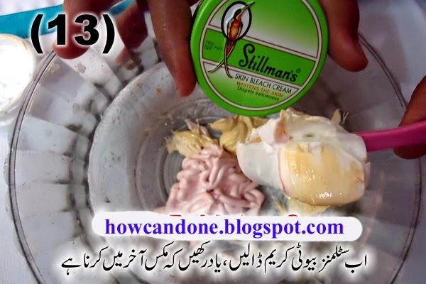 mix cream formula for face