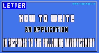 Write an application in response to the following advertisement.
