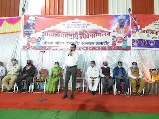 कवि सम्मेलन साहित्य सृजन का सशक्त हस्ताक्षर है:डॉ योगेश पंडागरे