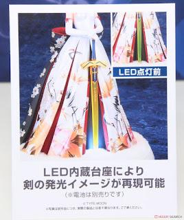 Saber Kimono Dress 1/7 de Fate Grand Order