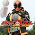 Kamen Rider Ghost - Legendado PT-BR