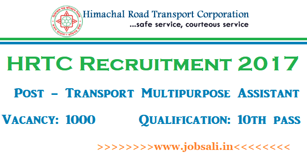 HRTC Conductor Vacancy 2017, conductor recruitment 2017 apply online, himachal roadways recruitment 2017
