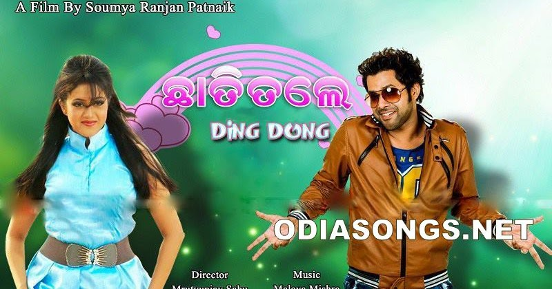odia video song download