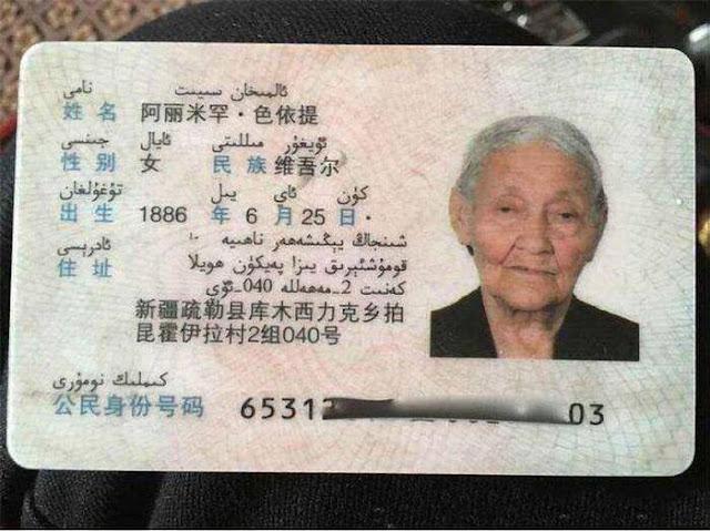 Trung Quốc: Người phụ nữ 'già nhất trái đất' tổ chức sinh nhật tuổi 134