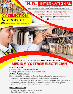 Urgently required for Saudi Arabia text image