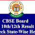 CBSE 10th 12th Result State Wise 2017