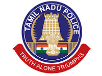 Tamil Nadu Uniformed Services Recruitment Board (TNUSRB) Recruitment For 10906 Jail Warder, Police Constable, Fireman Vacancies - Last Date: 10th Oct 2020