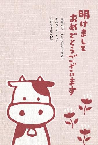 牛と扇子とひょうたんの手ぬぐいデザイン年賀状(丑年)