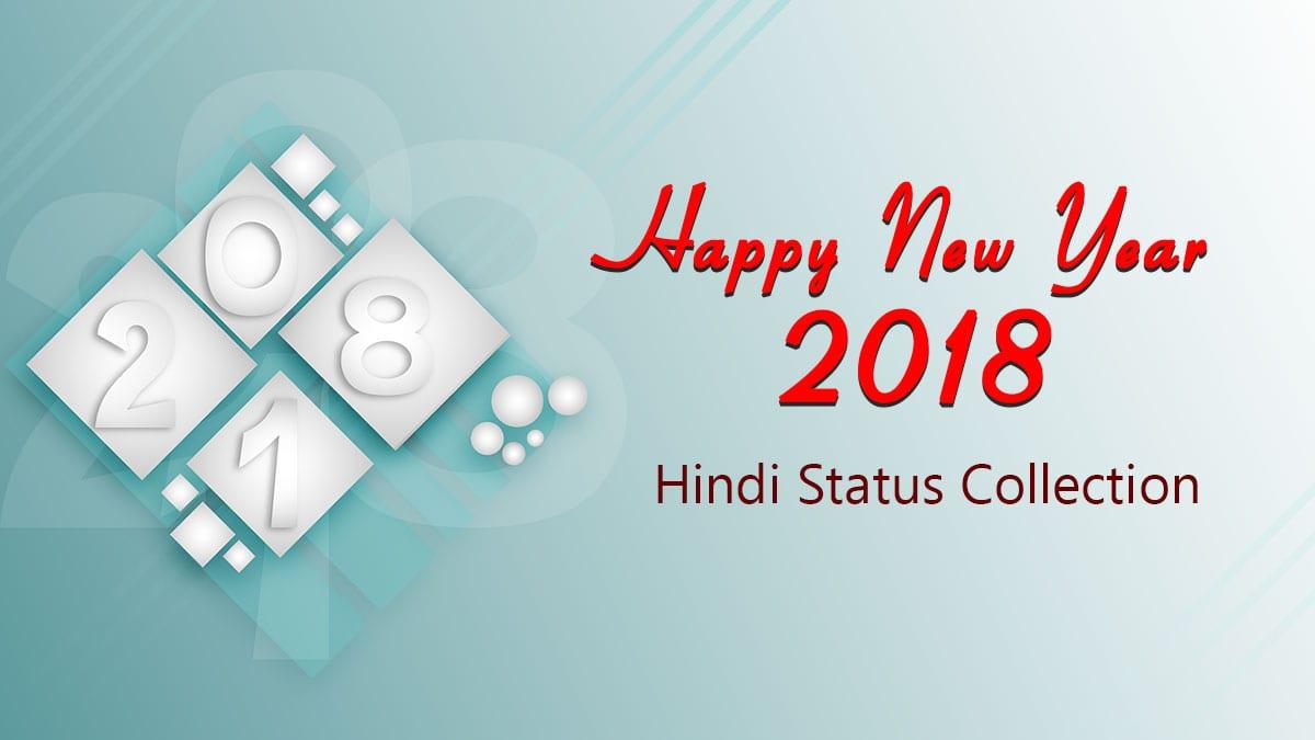150 Happy New Year 2018 status Hindi