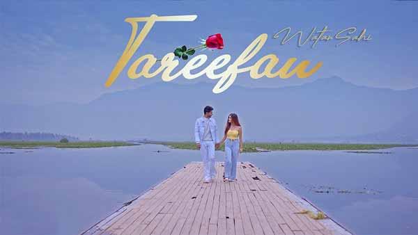 tareefan watan sahi lyrics