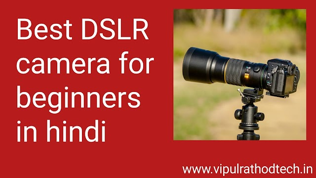 Best dslr camera for beginners in hindi