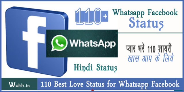110-Best-Love-Status-for-Whatsapp-Facebook