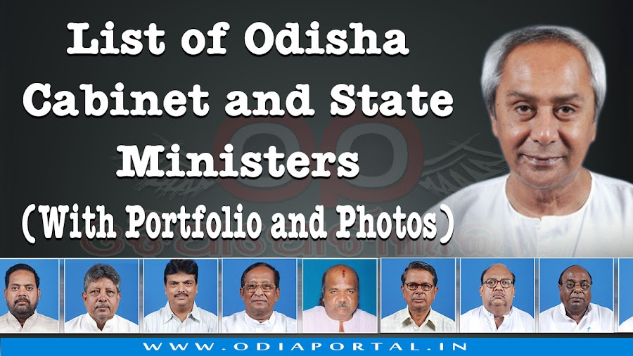 List of Odisha Cabinet & Independent Ministers and Their Departments, portfolios, 2016, 2014 general election results, odisha assembly, Here is complete list of  Odisha State's all Cabinet & State Independent Ministers and Their Portfolios or Departments with photos. 2018 ministers of odisha, new minister list of odisha, odisha minister list 2018 pdf