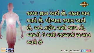 Gujarati Success Life Status,Gujarati Motivation Status,Motivation,Gujarati Instagram Reel,Instagram Reel Gujarati Motivation Status,Success Life.