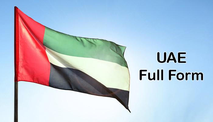 UAE Full Form in Hindi