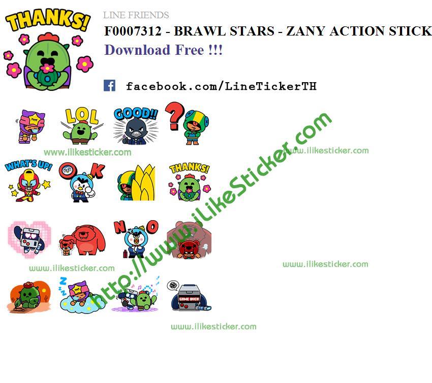 BRAWL STARS - ZANY ACTION STICKER PACK