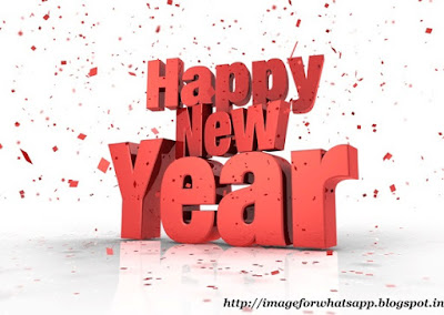 new year 2017 welcome