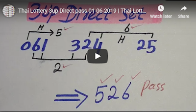 Thailand lottery 3up Direct pass number vip premium free 01 June 2019