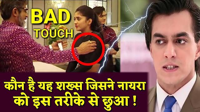 Big Twist : Kartik Naira's Gangaur romance Puru's evil eye in Yeh Rishta Kya Kehlata Hai