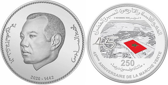 Morocco 250 dirhams 2020 - 45th anniversary of the Green March