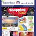Carrefour Kuwait - Shopping Festival