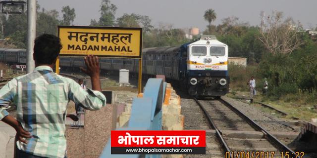 JABALPUR NEWS: अधारताल एवं मदनमहल स्टेशन रोड की मरम्मत के निर्देश