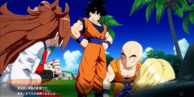 Dragon ball limit f novidades ao extremo db - Dragon ball z 21 ...