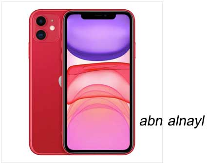 IPhone 11 specifications - pros and cons of iPhone 11
