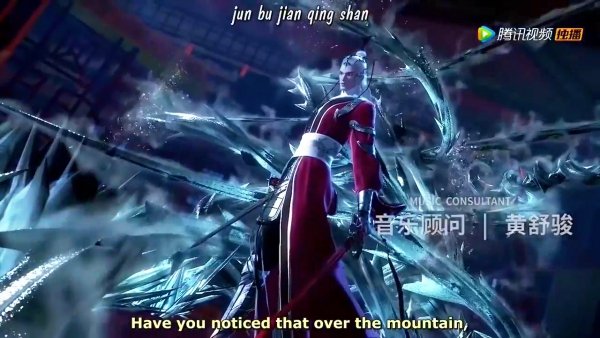 Qin's Moon: Nine Songs of the Moving Heavens - Bai Yifei
