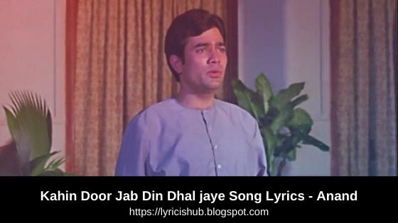 Kahin Door Jab Din Dhal jaye Song Lyrics - Anand   Lyricishub
