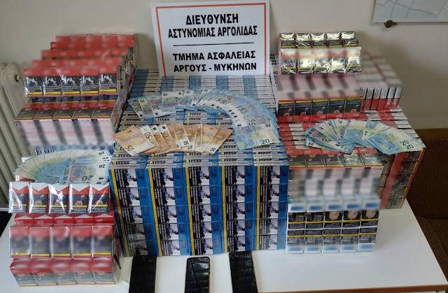 Δυο συλλήψεις στο Άργος - Κατασχέθηκαν 2.250 πακέτα λαθραία τσιγάρα
