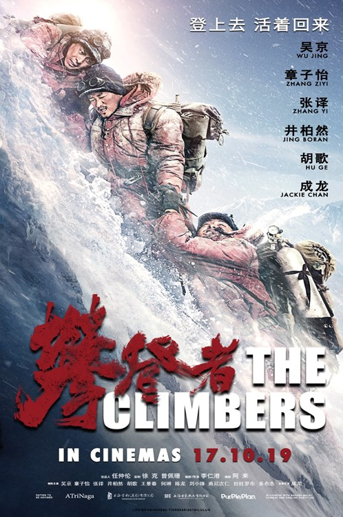 Review Filem The Climbers