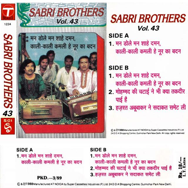 #Pakistan #Sabri Brothers #Qawwali #Sufi #Music #devotional #Islam #trance #poetry #harmonium #Ghulam Farid Sabri #Maqbool Sabri #singing #tabla #dholak #tanpura #cassette #Dhikr