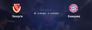 Энерги – Бавария  смотреть онлайн бесплатно 12 августа 2019 прямая трансляция в 21:45 МСК.