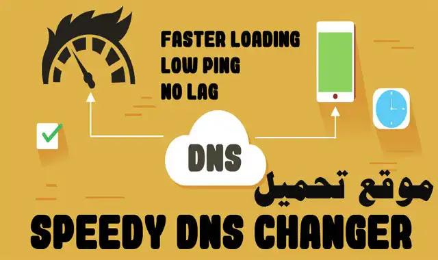 download dns changer apk